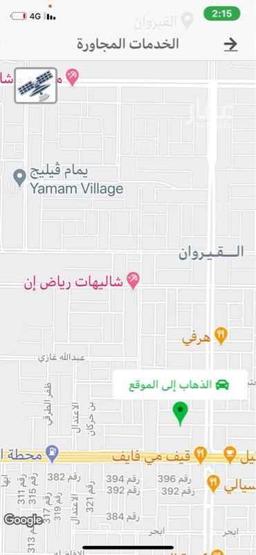فيلا للبيع في شارع حمزه الاركوبي ، حي القيروان ، الرياض ، الرياض