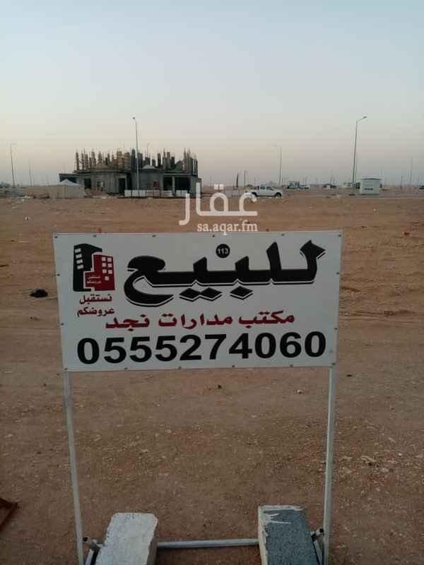 أرض للبيع في شارع ابي رفاعة العدوي ، حي مطار الملك خالد الدولي ، الرياض ، الرياض