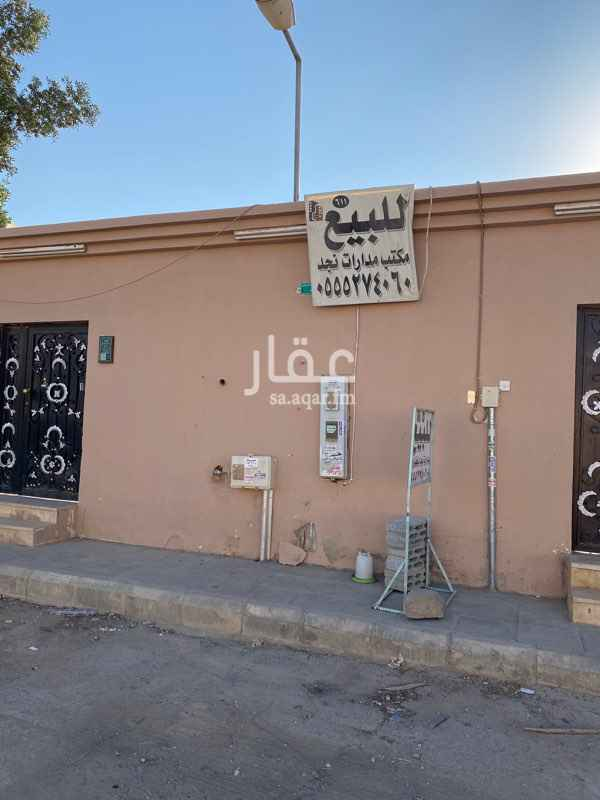 استراحة للبيع في حي الجنادرية ، الرياض ، الرياض