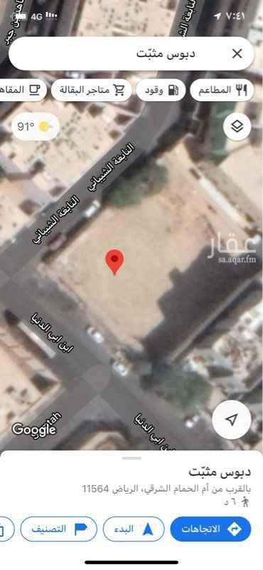 أرض للبيع في حي ، شارع ابن ابي الدنيا ، حي المعذر ، الرياض ، الرياض