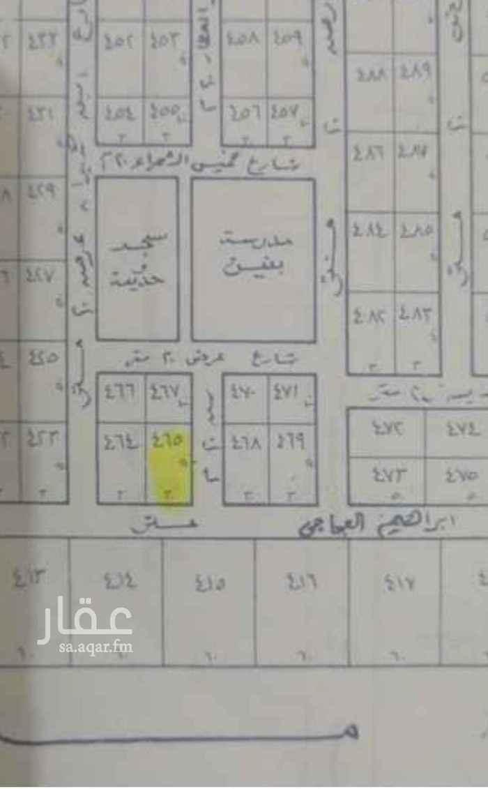 أرض للبيع في شارع ابي امامة الليثي ، حي المحمدية ، الرياض ، الرياض