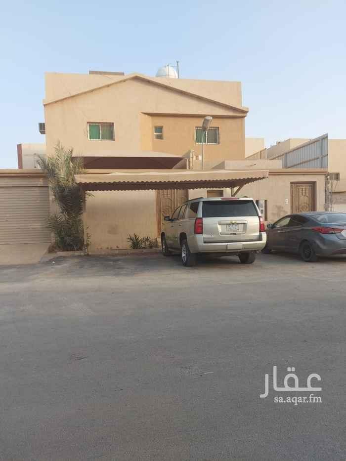 فيلا للبيع في شارع وادي البطحاء ، حي الملقا ، الرياض ، الرياض