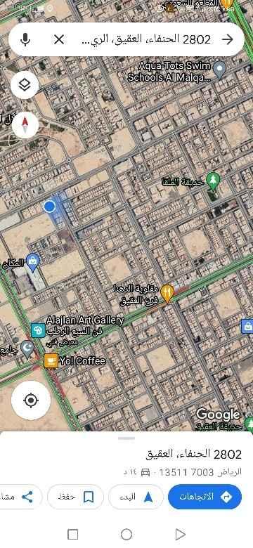 أرض للبيع في شارع عبدالله بن يوسف النجاري ، حي العقيق ، الرياض ، الرياض