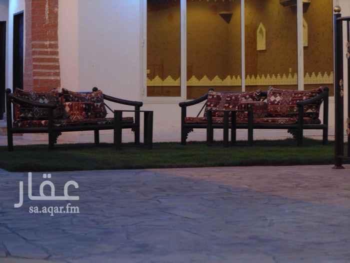 استراحة للإيجار في المملكة العربية السعودية