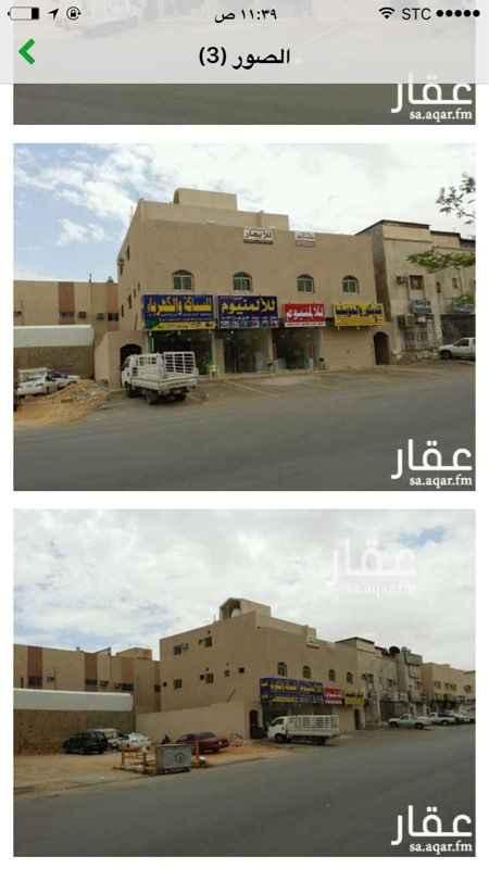 عمارة للبيع في شارع خديجة بنت خويلد, العريجاء الغربية, الرياض