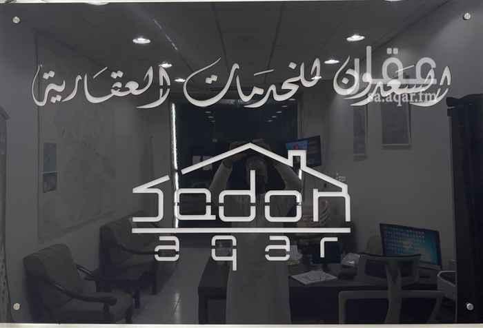 شقة للإيجار في طريق الامير مساعد بن عبدالرحمن بن فيصل ، حي العريجاء الوسطى ، الرياض ، الرياض