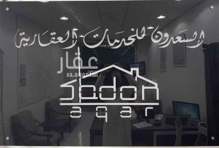 شقة للإيجار في شارع حمزة بن عبد المطلب ، حي العريجاء الوسطى ، الرياض ، الرياض