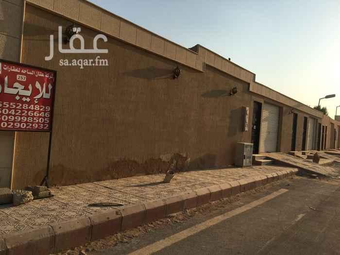 استراحة للإيجار في طريق الملك عبدالعزيز ، الرياض