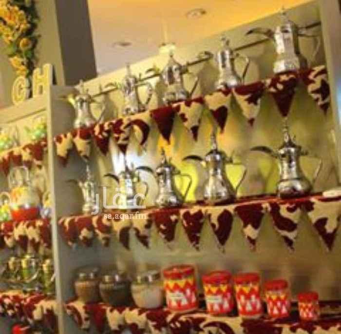 محل للبيع في شارع السويدي العام ، حي السويدي ، الرياض ، الرياض