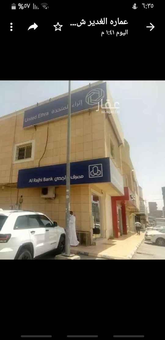 شقة للإيجار في شارع الثمالية ، حي الغدير ، الرياض ، الرياض