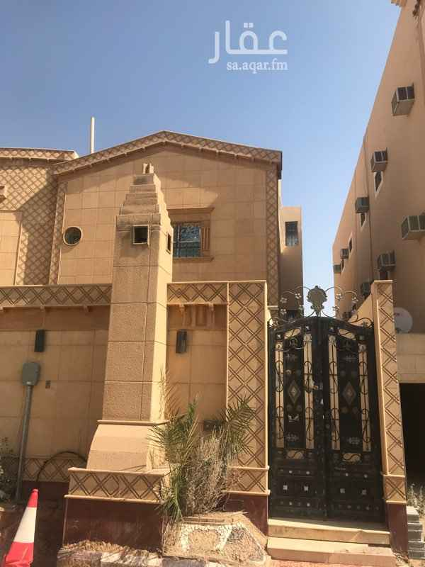 شقة للإيجار في شارع الوقف ، حي ظهرة لبن ، الرياض