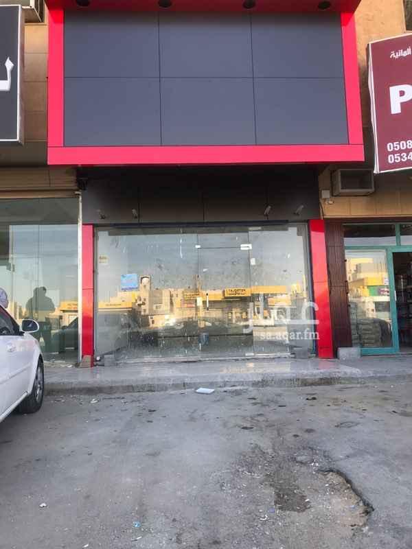 محل للإيجار في شارع طيبة ، حي ظهرة لبن ، الرياض ، الرياض