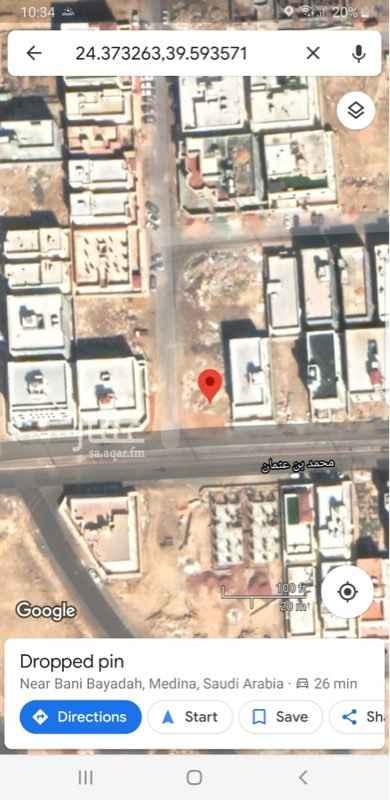 أرض للبيع في شارع محمد بن ابى السار ى ، حي بني بياضة ، المدينة المنورة ، المدينة المنورة