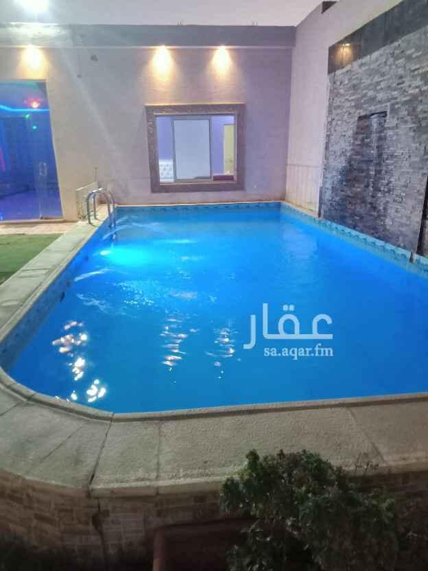 استراحة للإيجار في حي ، شارع عبدالرزق بليله ، حي ظهرة نمار ، الرياض ، الرياض