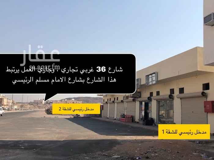 عمارة للبيع في شارع الخليل بن احمد ، حي السكة الحديد ، المدينة المنورة