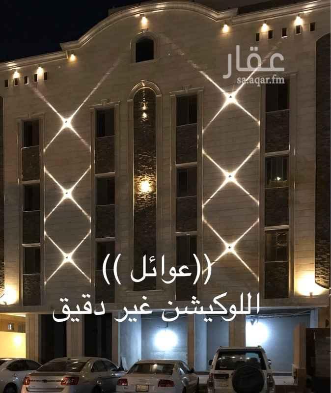 شقة للإيجار في شارع خديجه بنت خويلد ، حي البوادي ، جدة ، جدة