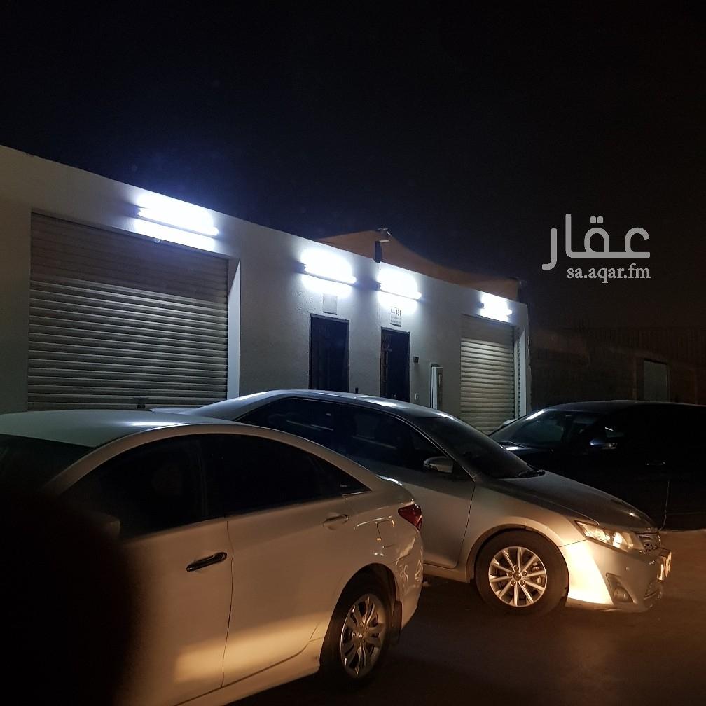 استراحة للبيع في شارع وادي الابطن ، حي المناخ ، الرياض