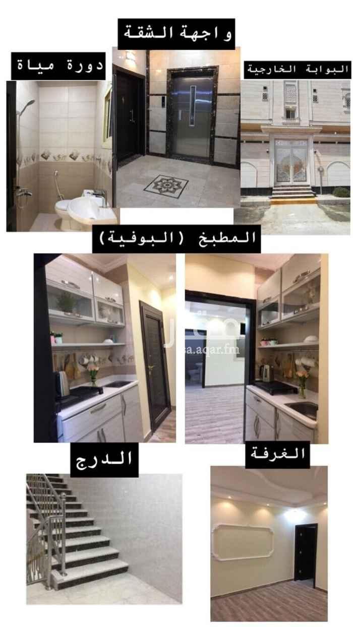 غرفة للإيجار في شارع سهل بن نصر ، حي الدفاع ، المدينة المنورة