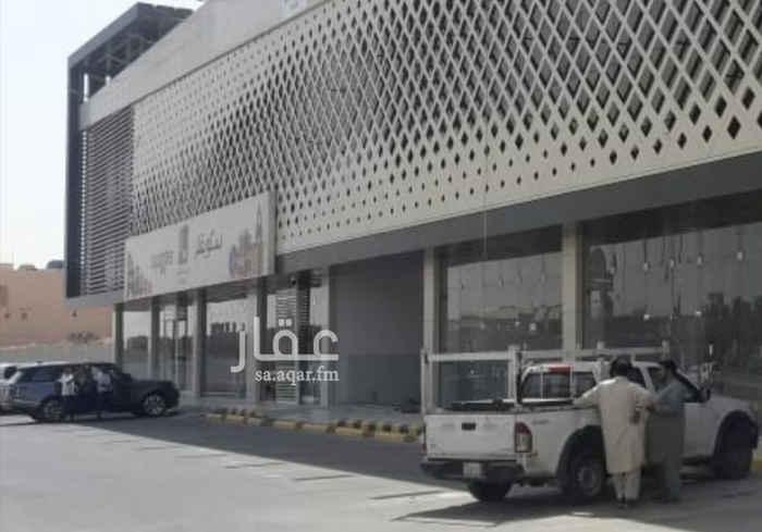 مكتب تجاري للإيجار في الطريق الدائري الشرقي الفرعي ، حي الربوة ، الرياض