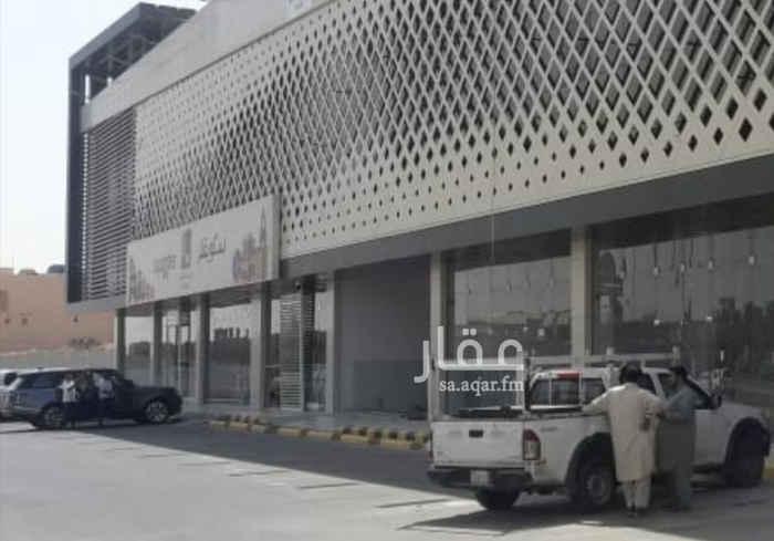 محل للإيجار في الطريق الدائري الشرقي الفرعي ، حي الربوة ، الرياض