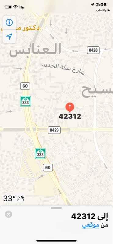 بيت للبيع في شارع خالد بن حماد ، حي العنابس ، المدينة المنورة