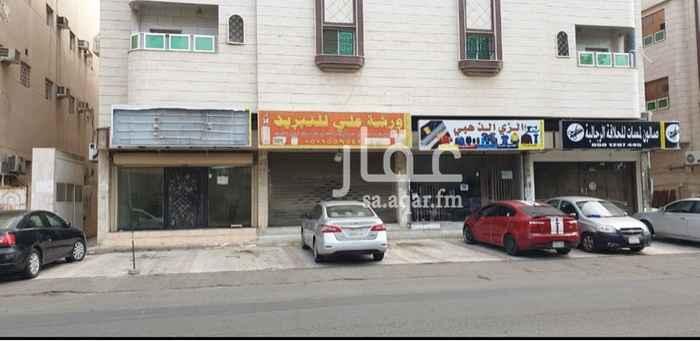 محل للإيجار في شارع سعيد بن زقر ، حي مشرفة ، جدة ، جدة