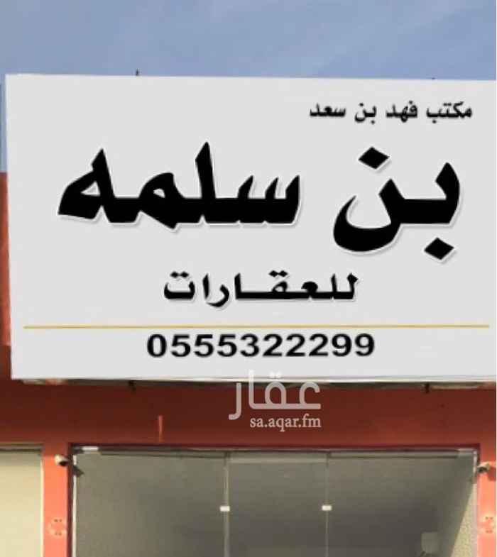 استراحة للبيع في شارع التين ، حي الرمال ، الرياض ، الرياض