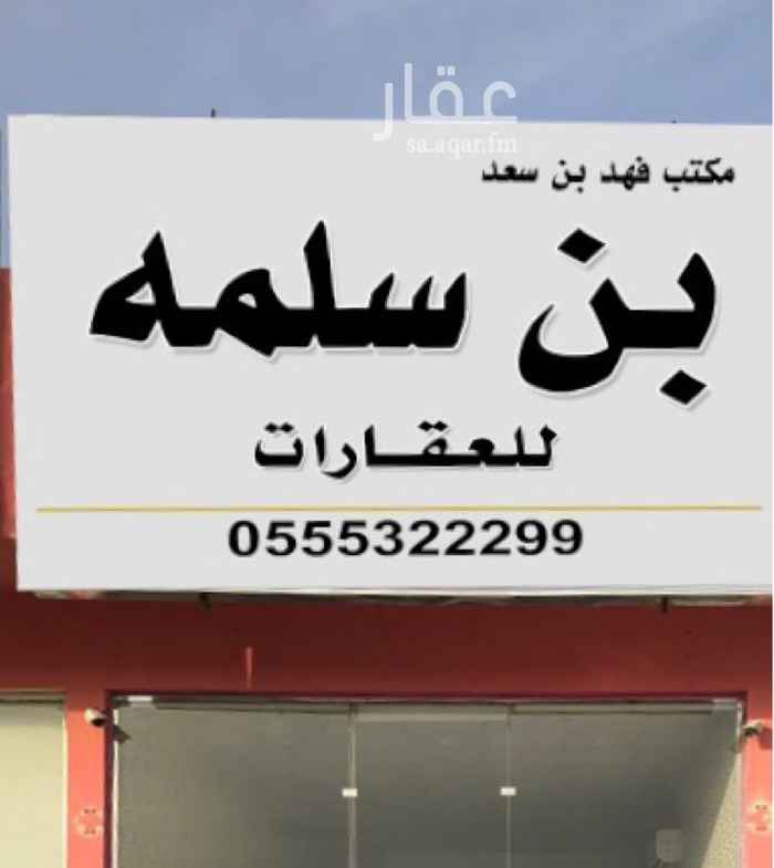 أرض للبيع في الطريق الدائري الغربي الفرعي ، حي ظهرة نمار ، الرياض ، الرياض