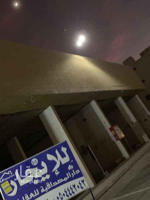محل للإيجار في شارع أبو سعيد النقاش ، حي العوالي ، الرياض ، الرياض