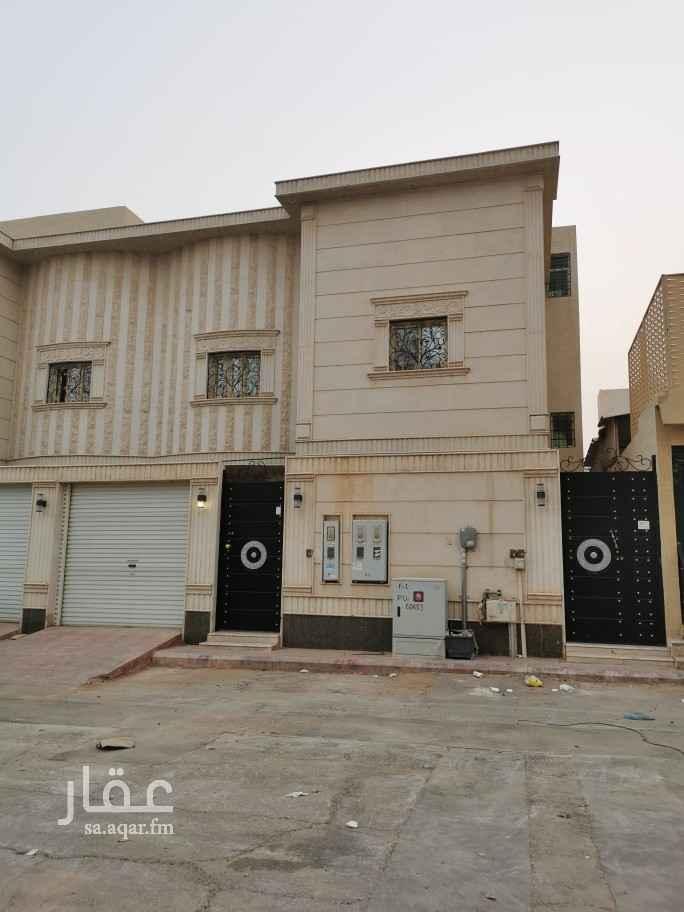 شقة للإيجار في شارع عبدالملك بن سراج ، حي السويدي الغربي ، الرياض ، الرياض