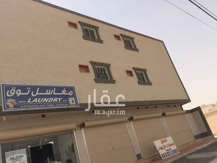 عمارة للبيع في حوطة سدير ، حي بدر ، المجمعة