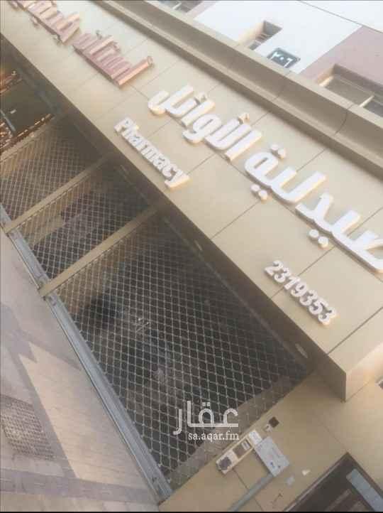 محل للإيجار في شارع عبدالرحمن الناصر ، حي النهضة ، الرياض ، الرياض