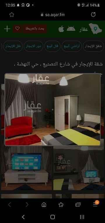 غرفة للإيجار في شارع مناهج العلوم ، حي النهضة ، جدة ، جدة