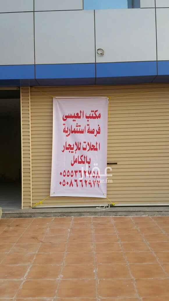 محل للإيجار في حي الواحة ، جدة ، جدة