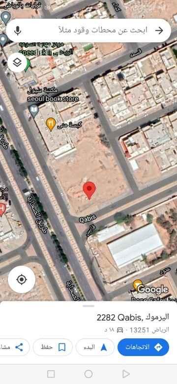 أرض للبيع في شارع قابس ، حي اليرموك ، الرياض ، الرياض