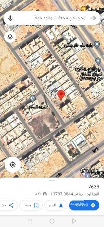 أرض للبيع في شارع رقم 302 ، حي ظهرة لبن ، الرياض ، الرياض