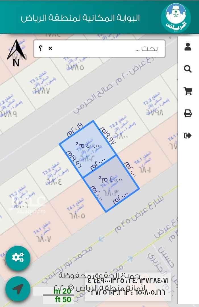 أرض للبيع في شارع محمد نور رحيمي ، حي المهدية ، الرياض ، الرياض