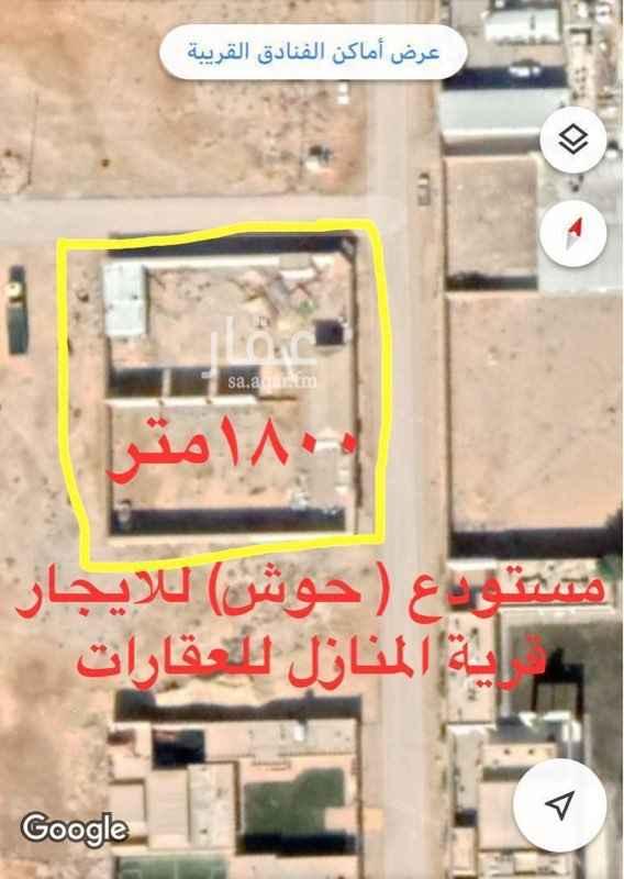 مستودع للإيجار في طريق الملك عبدالعزيز الفرعي ، حي العارض ، الرياض ، الرياض