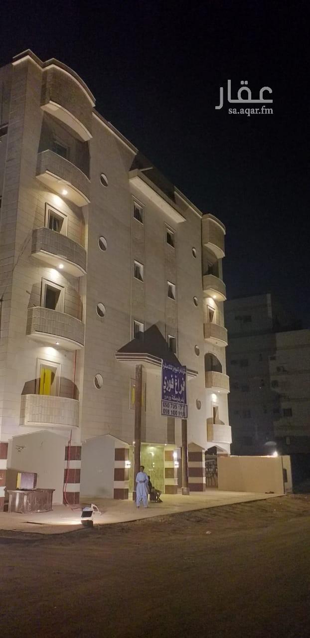 شقة للبيع في شارع فلسطين الفرعي ، جدة