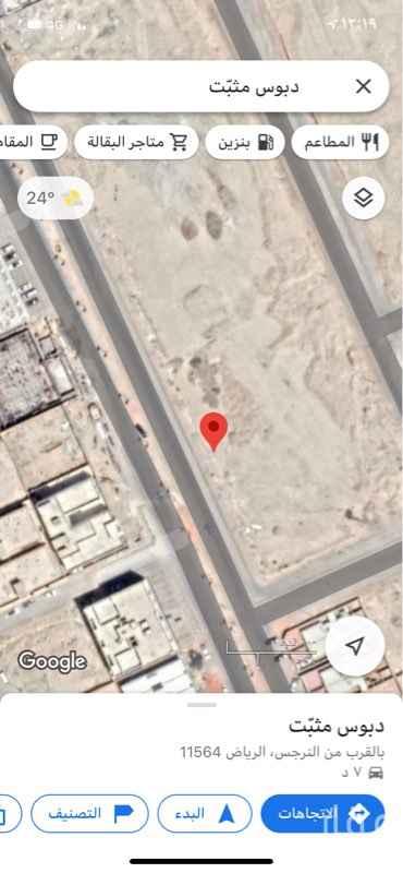 أرض للإيجار في حي النرجس ، الرياض ، الرياض