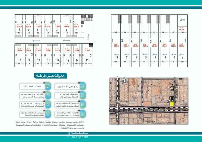 محل للإيجار في طريق الدمام الفرعي ، حي قرطبة ، الرياض ، الرياض