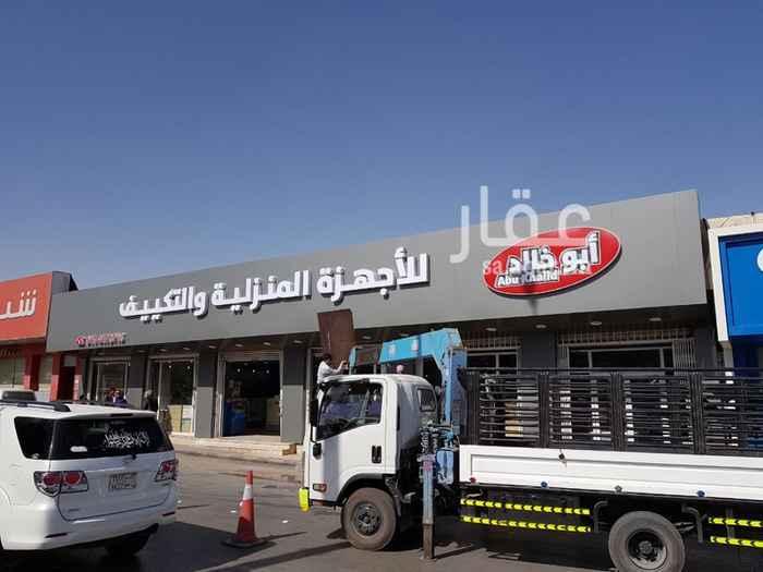 محل للبيع في شارع السويدي العام ، حي سلطانة ، الرياض