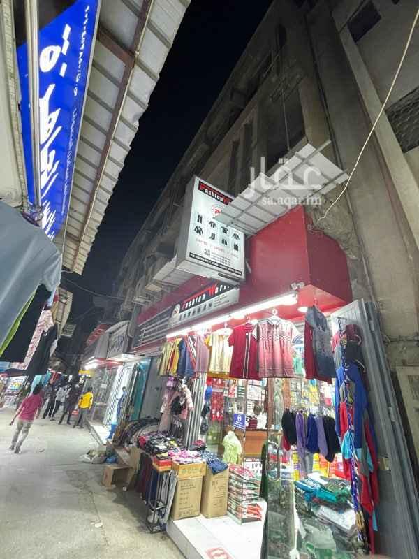 عمارة للبيع في شارع عمر المختار ، حي ثليم ، الرياض ، الرياض