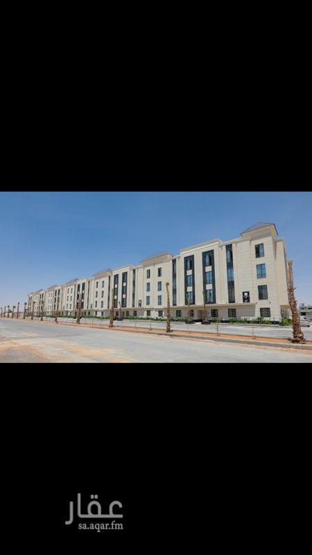 شقة للبيع في حي القيروان ، الرياض ، الرياض