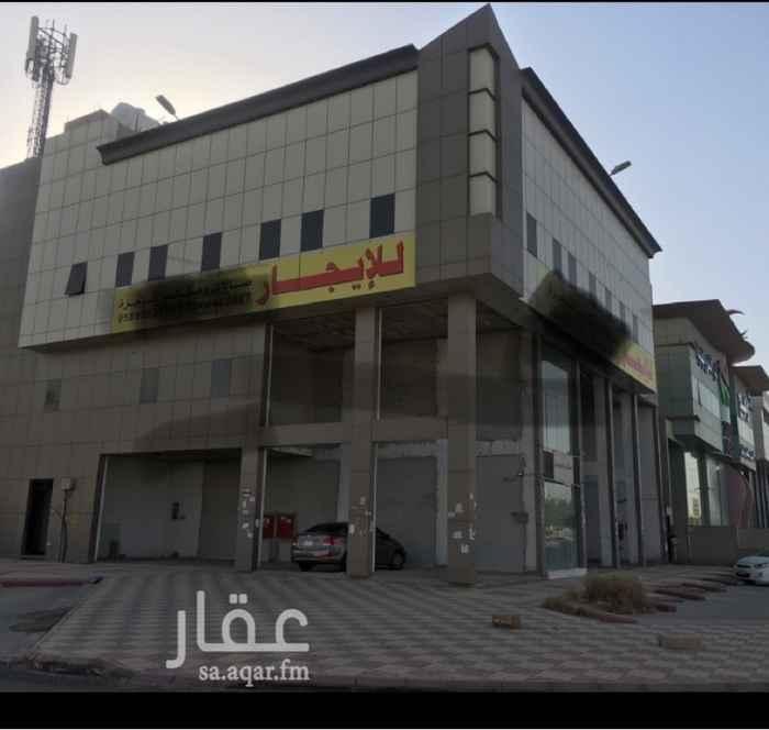 عمارة للبيع في شارع قابس ، حي اليرموك ، الرياض