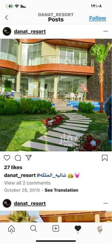 استراحة للبيع في شارع النزاهة ، حي الرمال ، الرياض ، الرياض