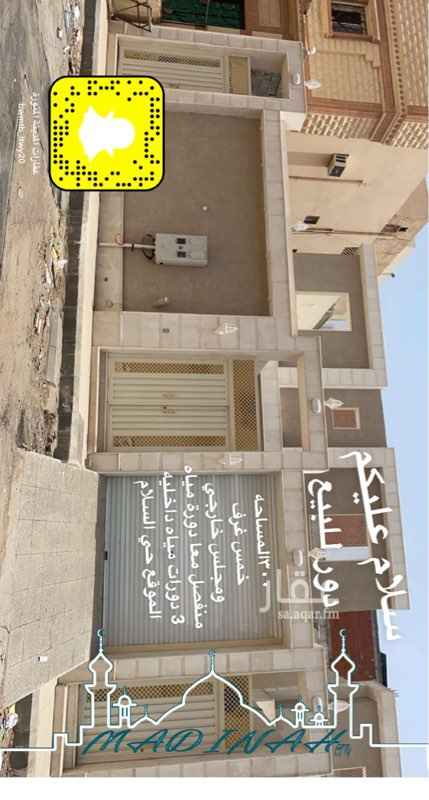 دور للبيع في شارع ابن حريق ، حي طيبة ، المدينة المنورة ، المدينة المنورة