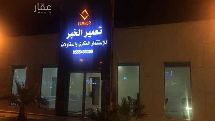 أرض للبيع في حي الدوحة الشمالية ، الظهران ، الدمام