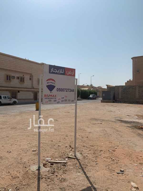 أرض للبيع في شارع حمورية ، حي النسيم الشرقي ، الرياض