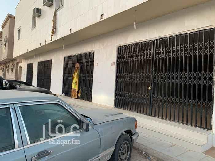 محل للإيجار في شارع سعد الثقفي ، حي الخليج ، الرياض
